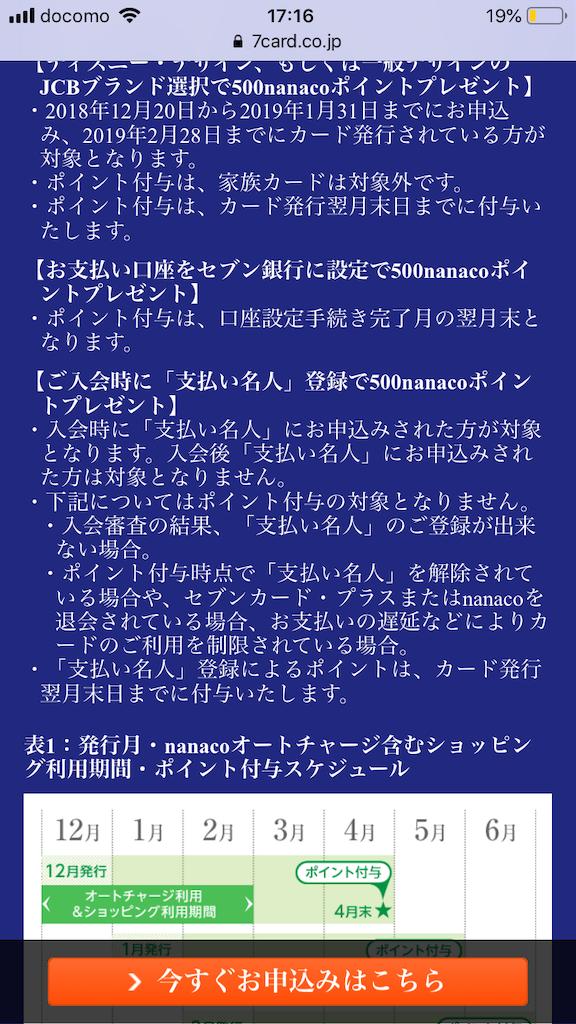 f:id:m-midori1008:20190113204806p:image