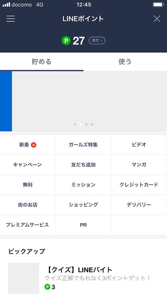 f:id:m-midori1008:20190130124724p:image