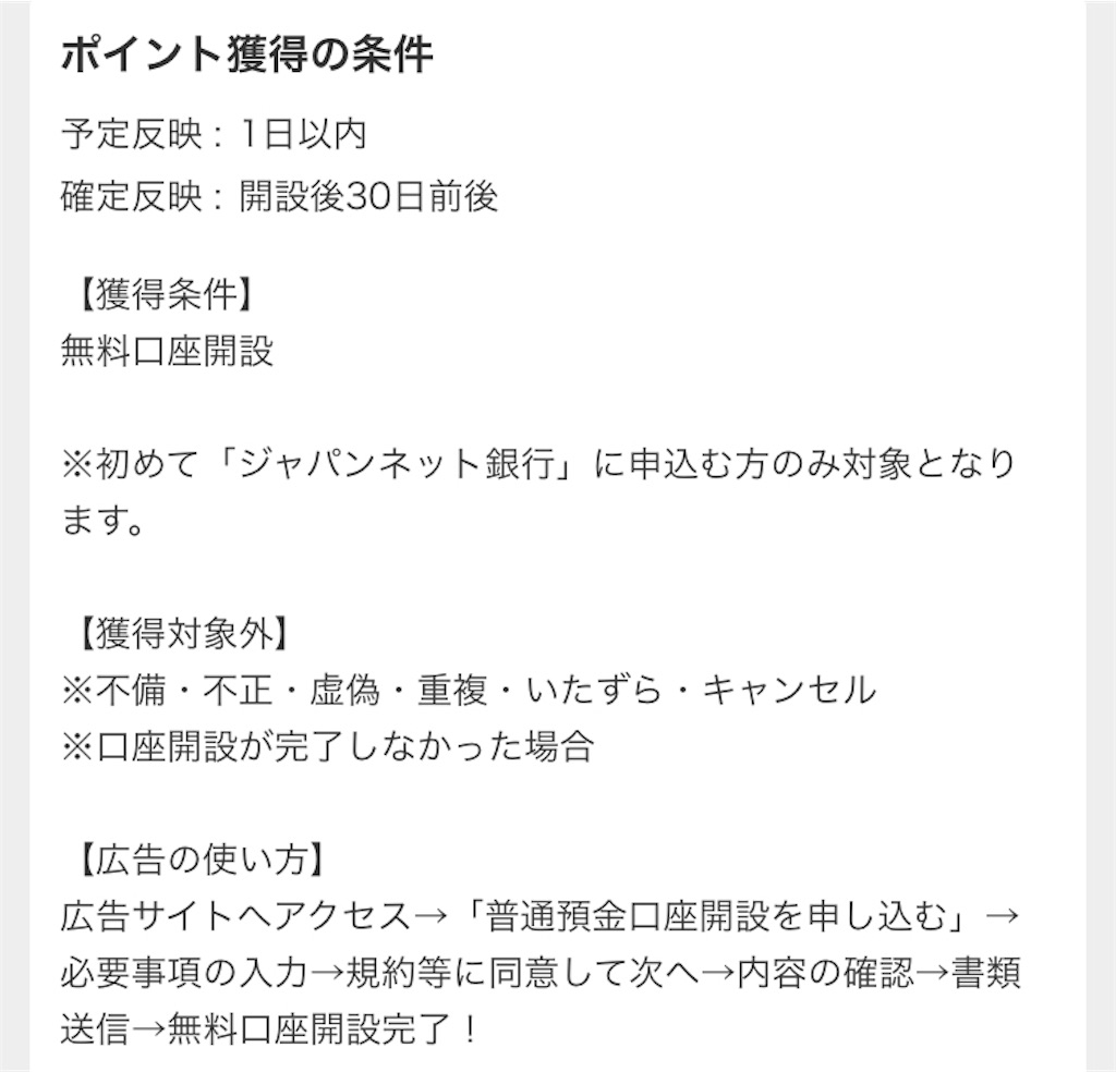 f:id:m-midori1008:20190212084005j:image