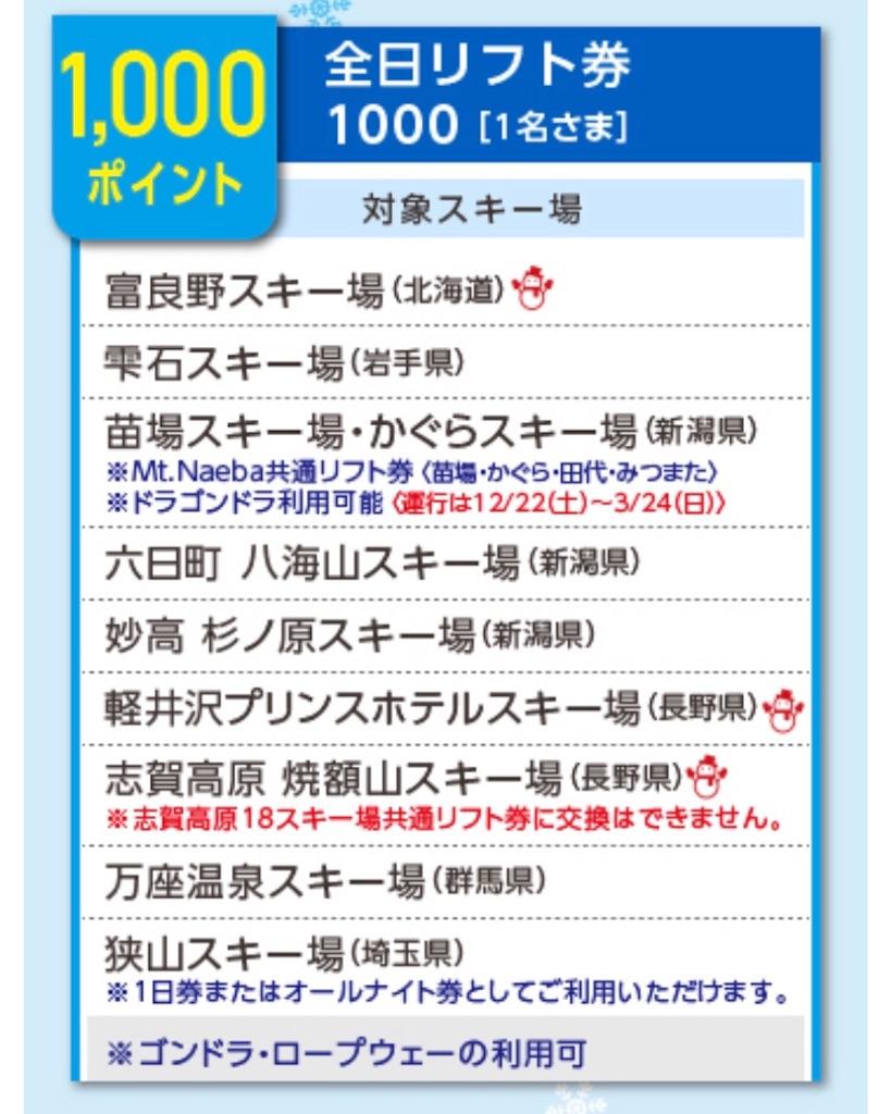 f:id:m-midori1008:20190213165438j:image