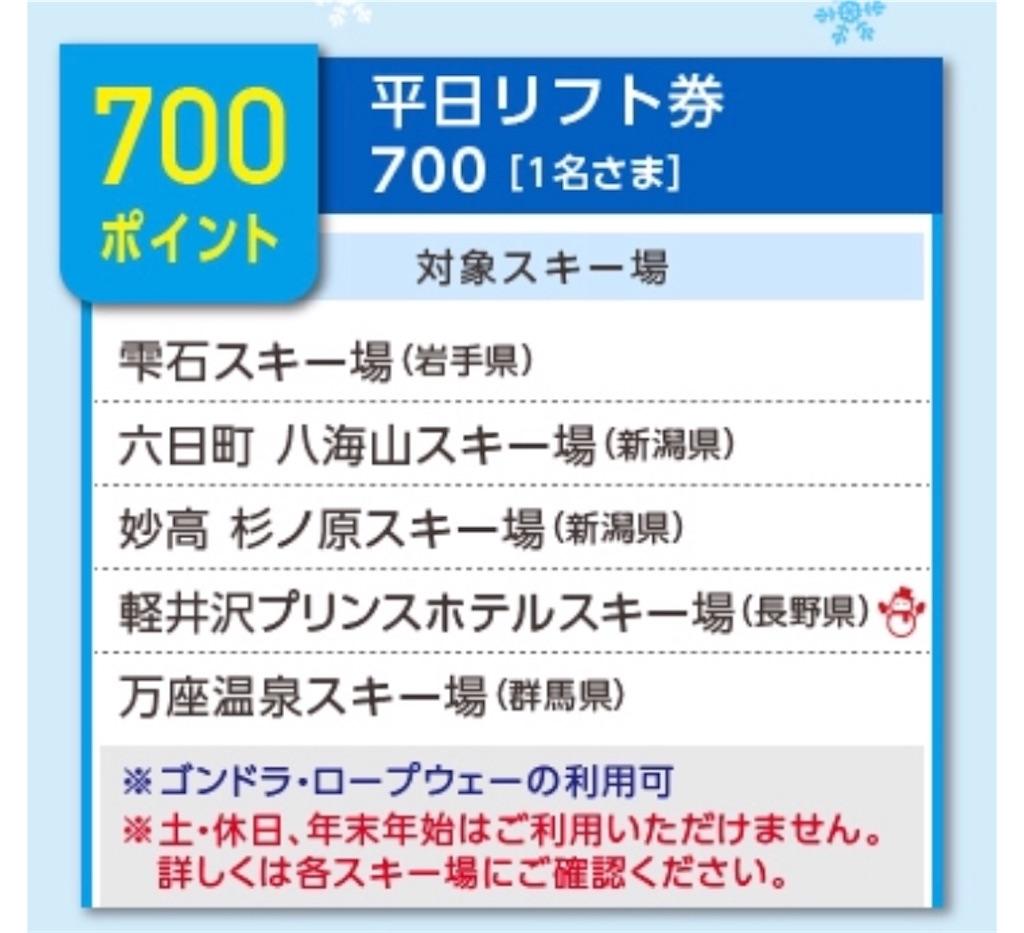 f:id:m-midori1008:20190213170130j:image