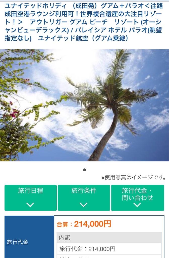 f:id:m-midori1008:20190225170022j:image