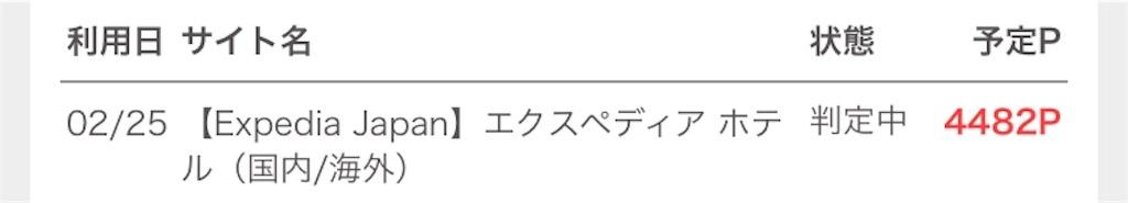 f:id:m-midori1008:20190227172144j:image