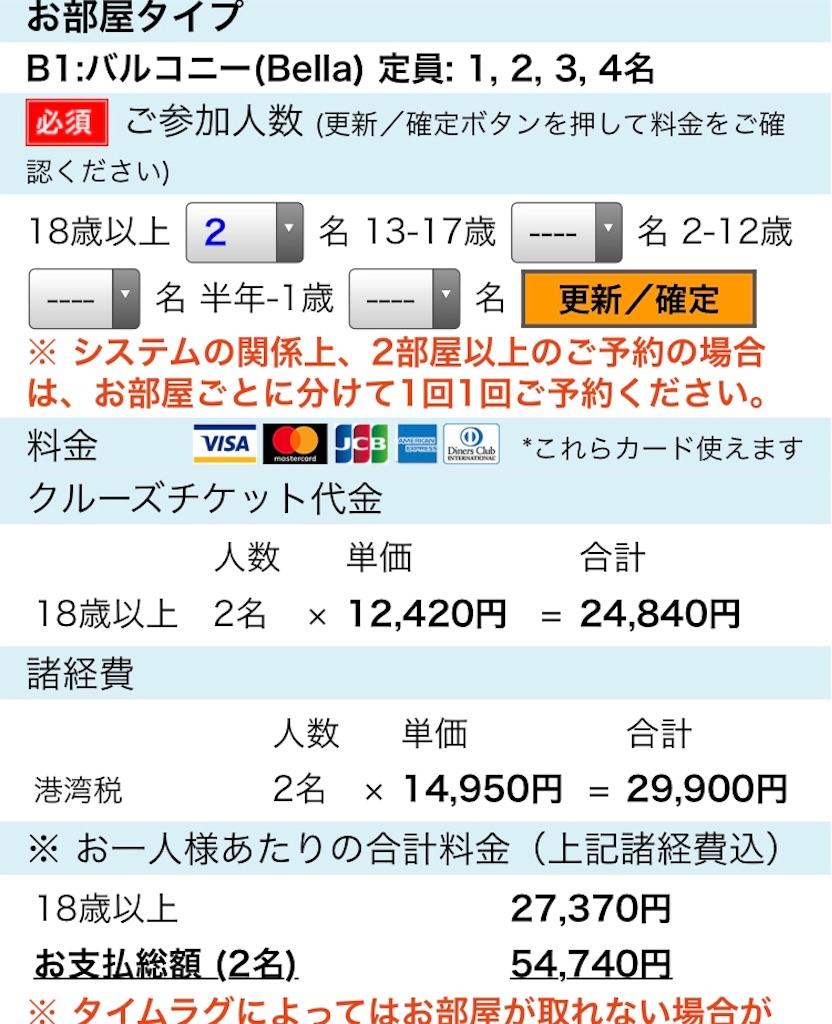 f:id:m-midori1008:20190313190658j:image