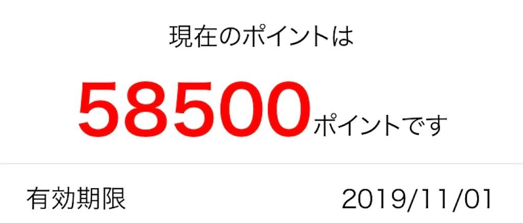 f:id:m-midori1008:20190316152558j:image