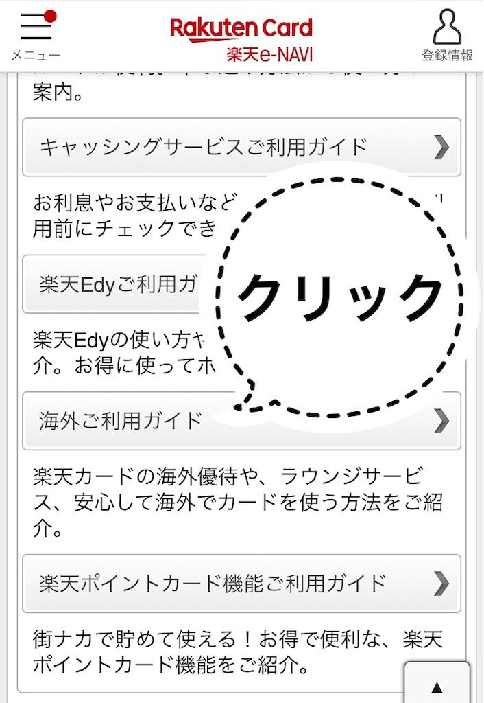 f:id:m-midori1008:20190320093051j:image