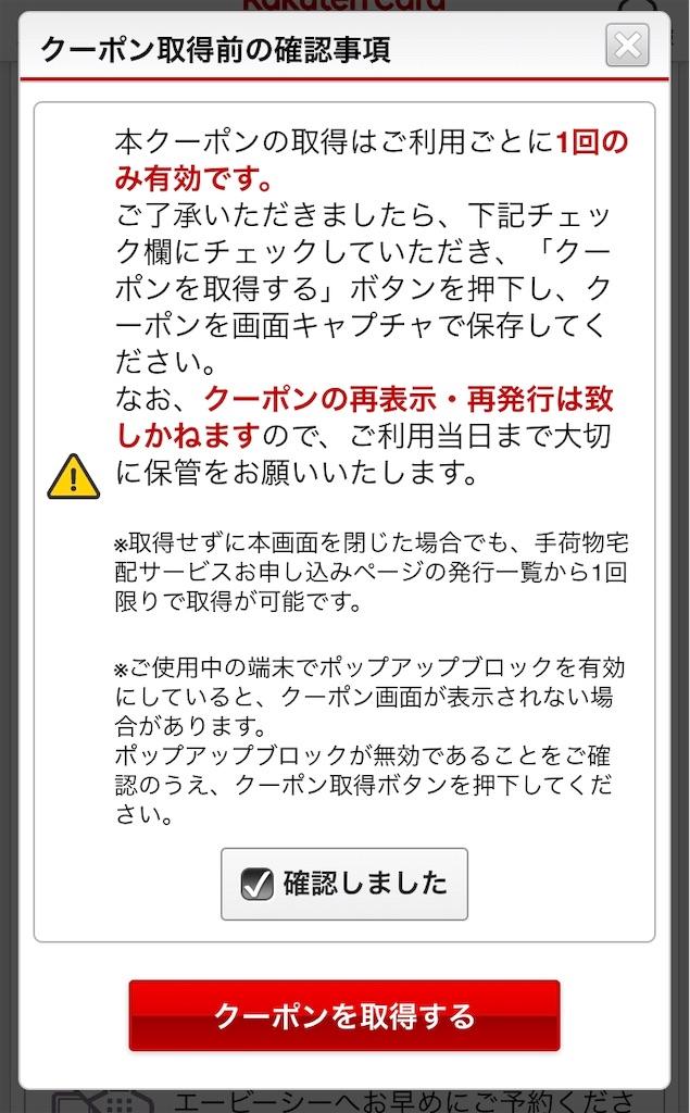 f:id:m-midori1008:20190320093417j:image