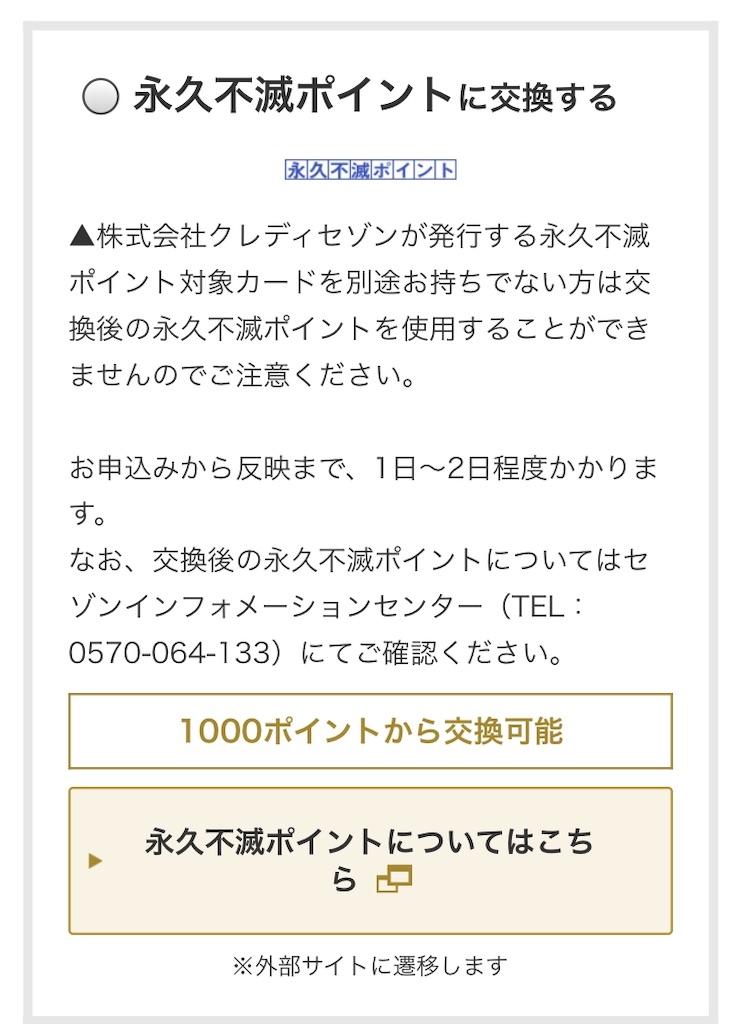 f:id:m-midori1008:20190326155227j:image