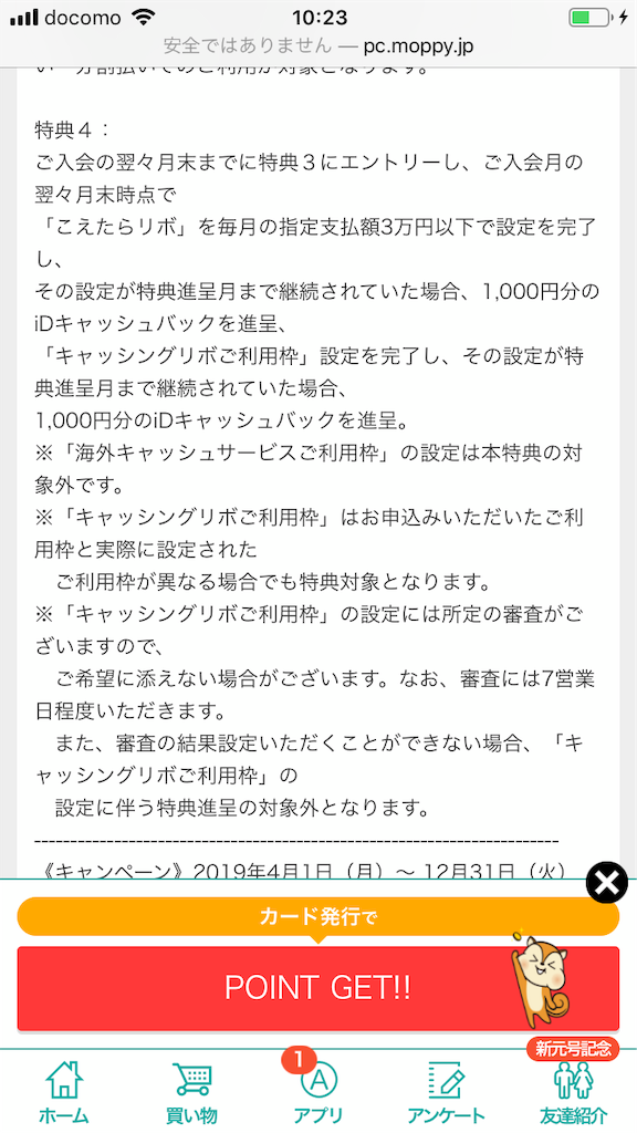 f:id:m-midori1008:20190515171419p:image