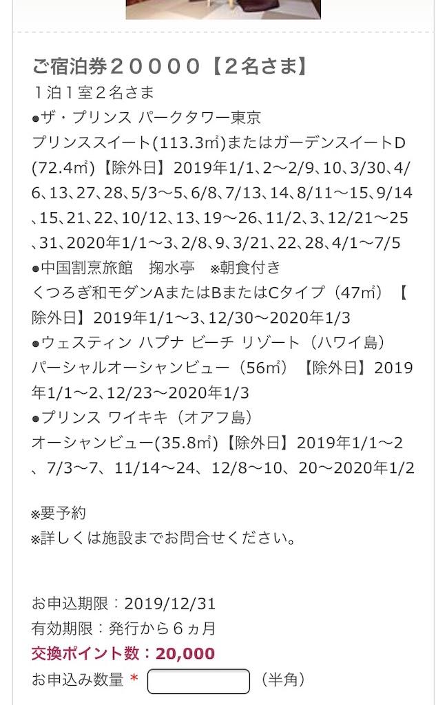 f:id:m-midori1008:20190517191358j:image