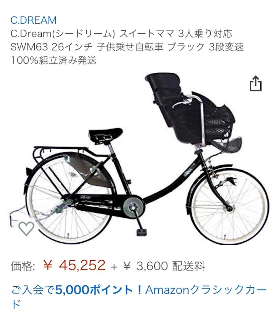 f:id:m-midori1008:20190521103742j:image