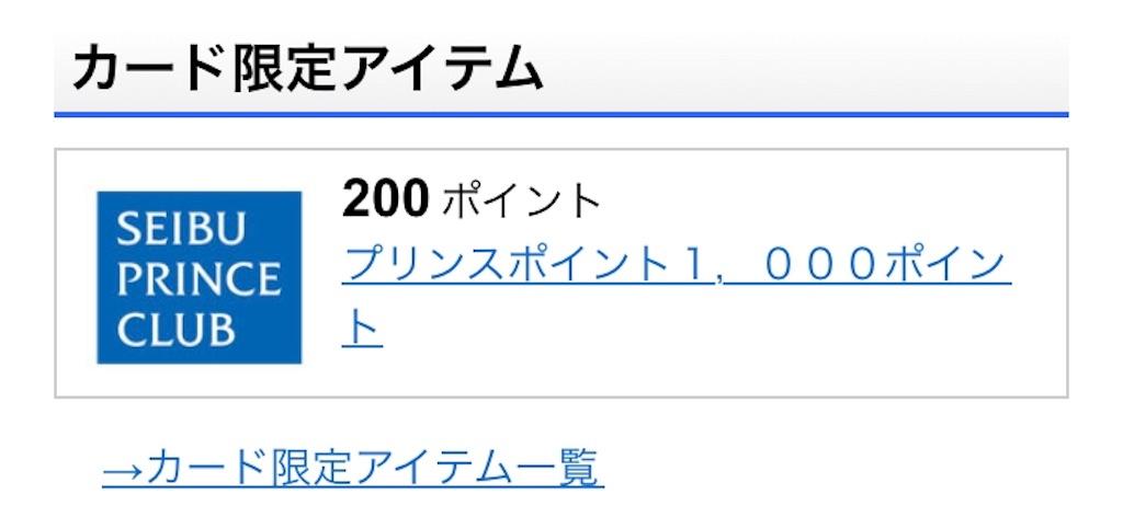 f:id:m-midori1008:20190603171710j:image