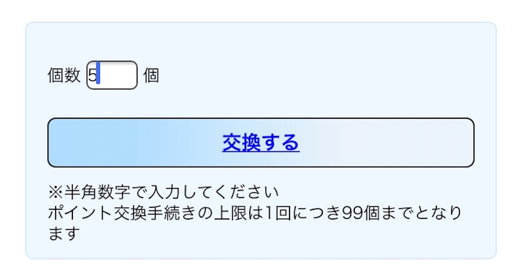 f:id:m-midori1008:20190603171845j:image