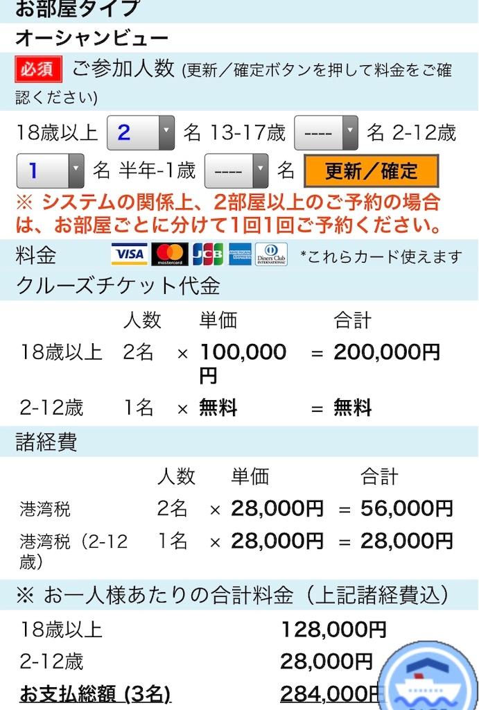 f:id:m-midori1008:20190806122759j:image