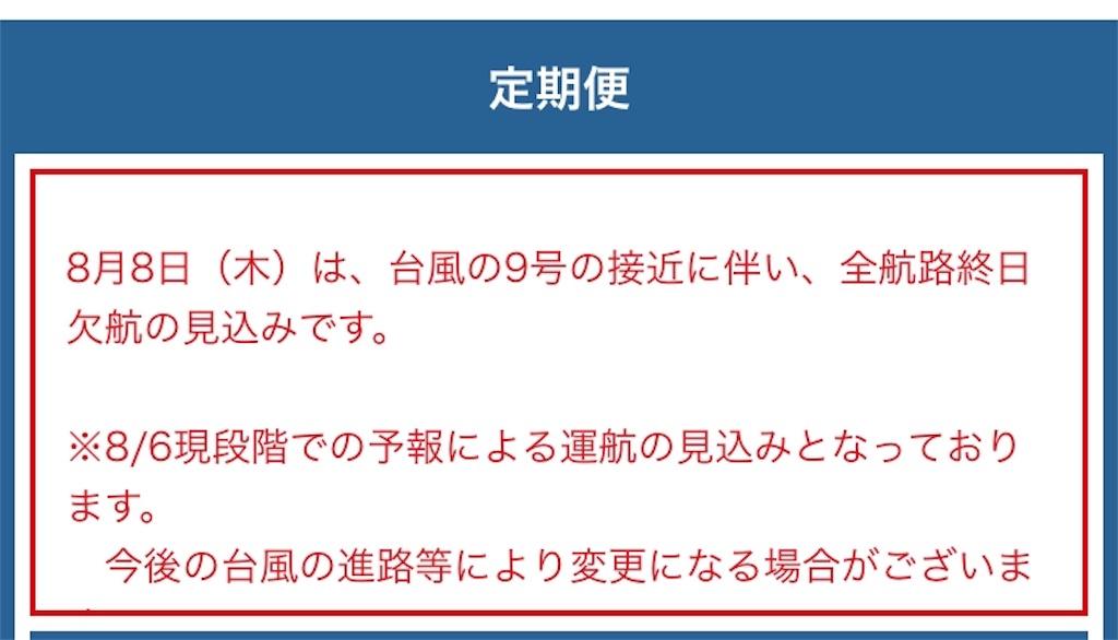 f:id:m-midori1008:20190806215013j:image