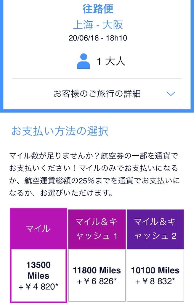f:id:m-midori1008:20190825173258j:image