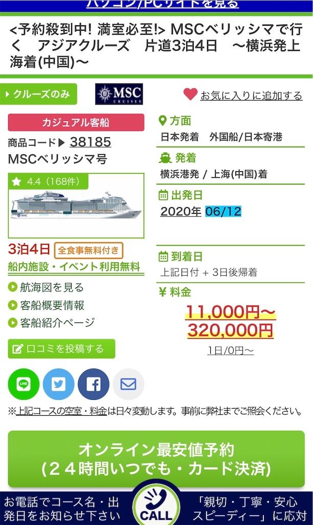 f:id:m-midori1008:20190826084109j:image