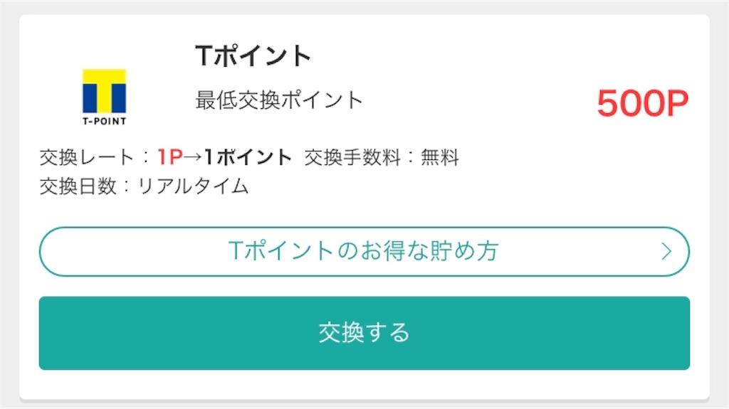 f:id:m-midori1008:20190917084049j:image