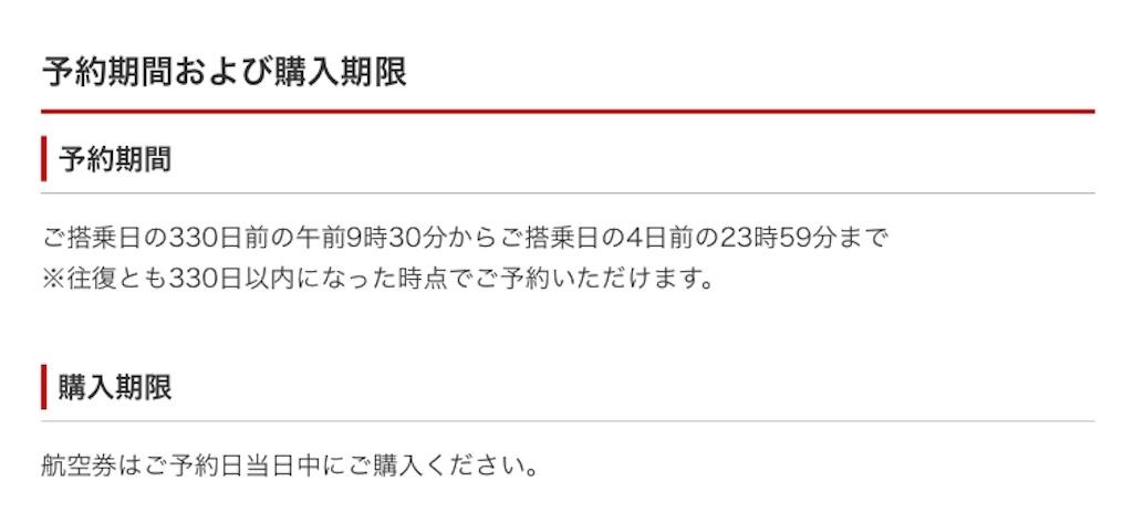 f:id:m-midori1008:20190918082906j:image