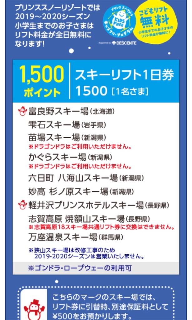 f:id:m-midori1008:20200114083421j:image