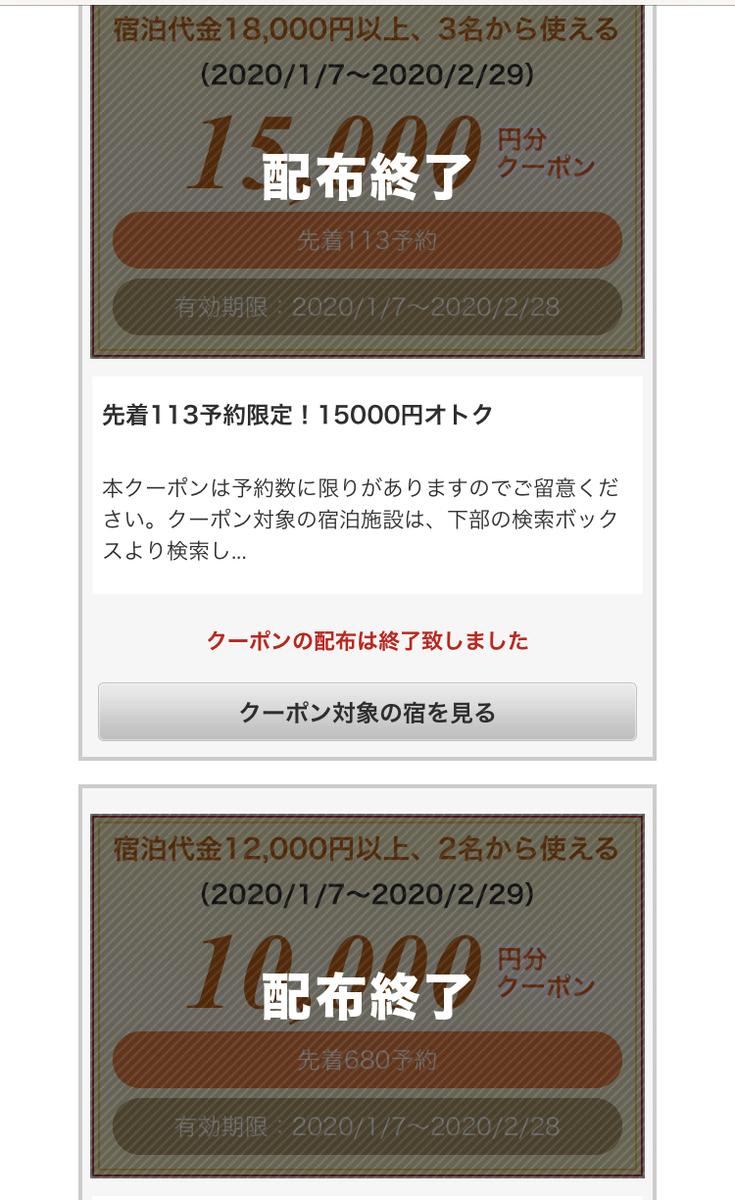 f:id:m-midori1008:20200116115219j:plain