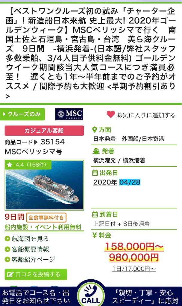 f:id:m-midori1008:20200120083200j:image