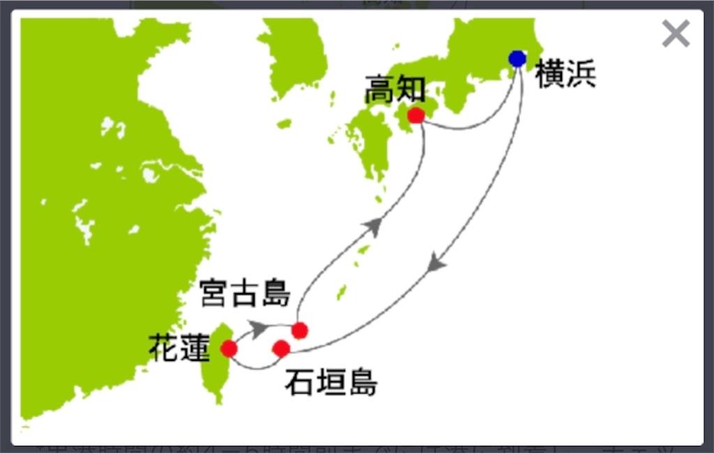 f:id:m-midori1008:20200120084708j:image