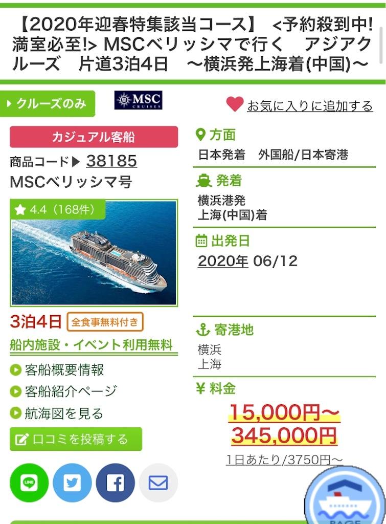 f:id:m-midori1008:20200120090137j:image