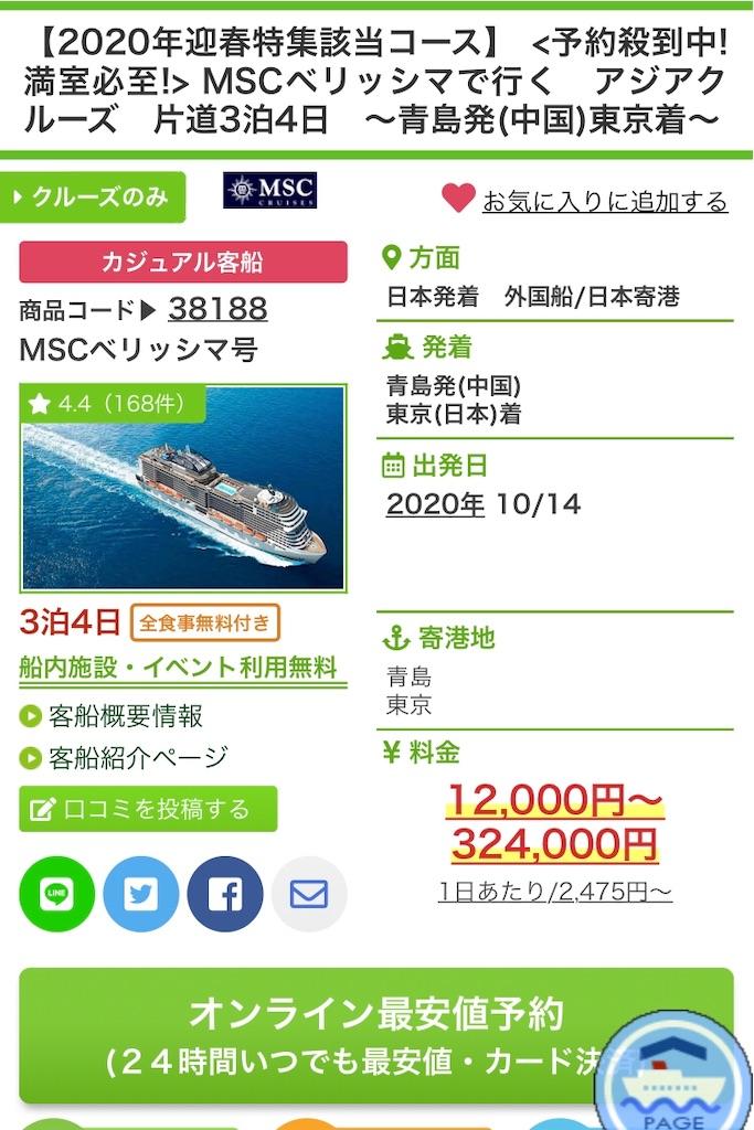 f:id:m-midori1008:20200120090144j:image