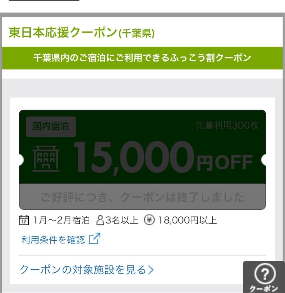 f:id:m-midori1008:20200127083042j:image