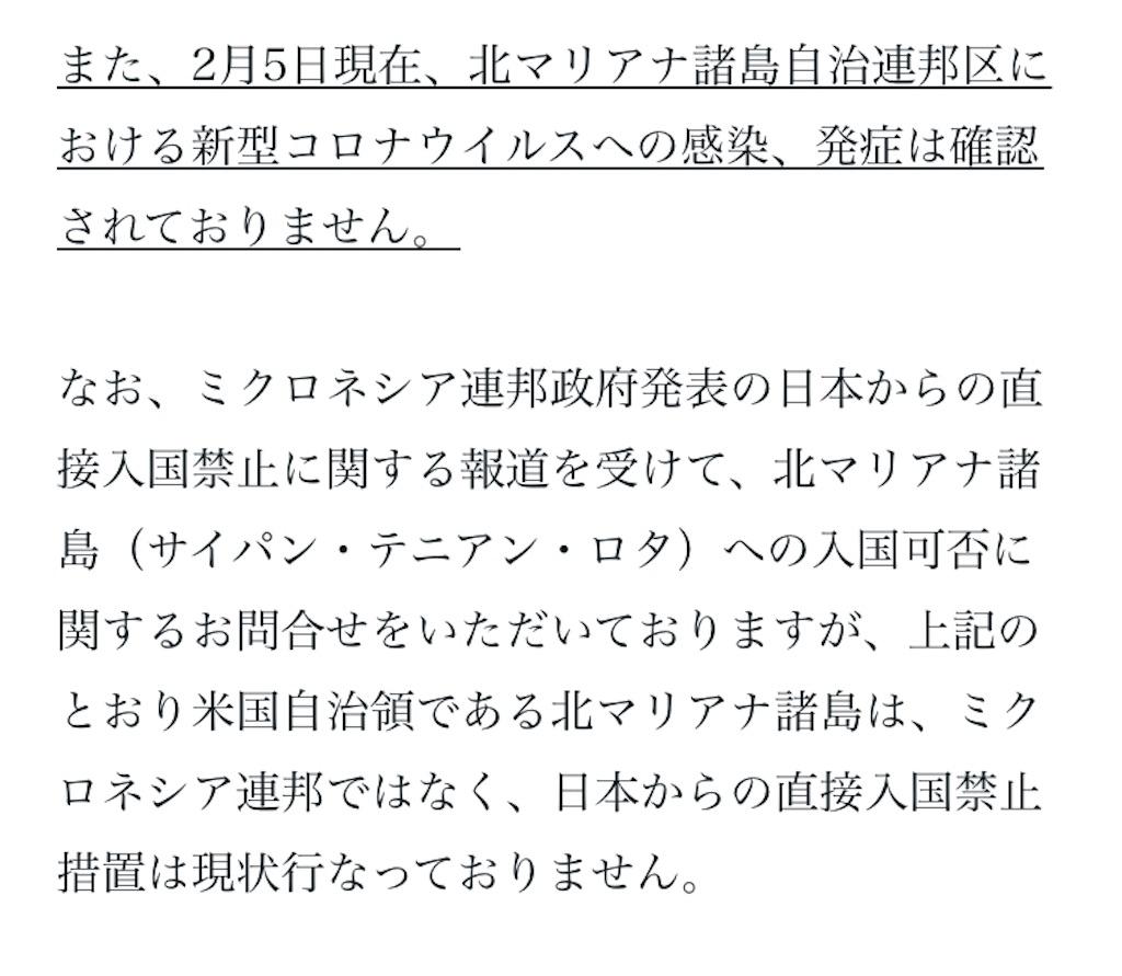 f:id:m-midori1008:20200207083503j:image