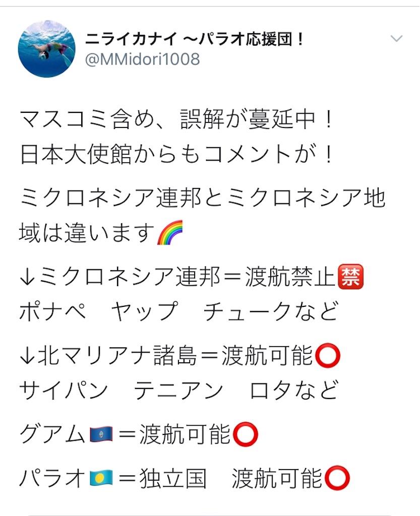 f:id:m-midori1008:20200207083729j:image