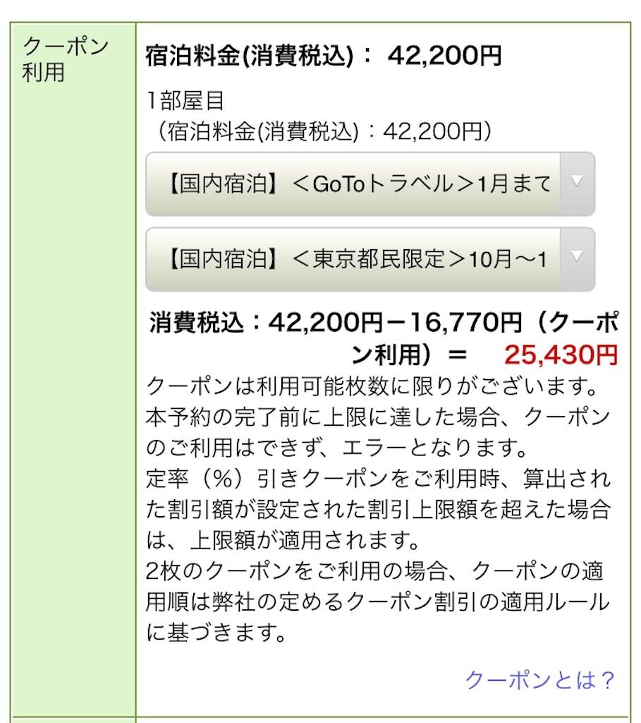 f:id:m-midori1008:20200923225107j:image