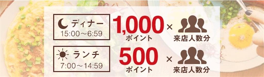 f:id:m-midori1008:20201004163057j:image