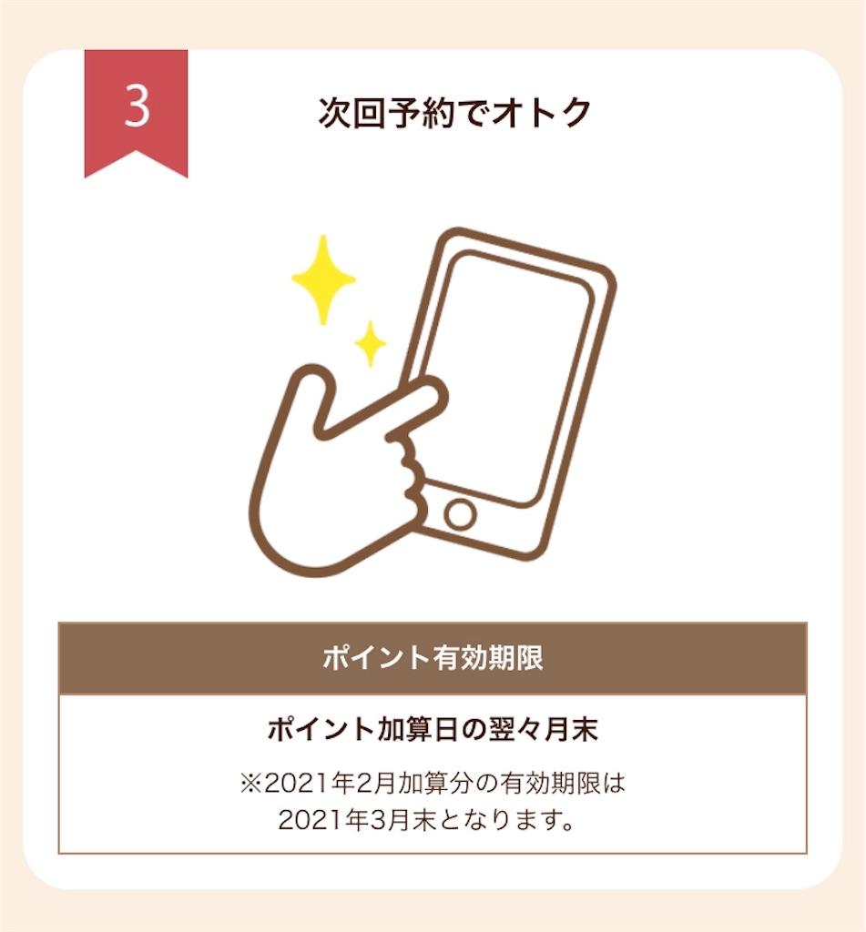 f:id:m-midori1008:20201004163805j:image