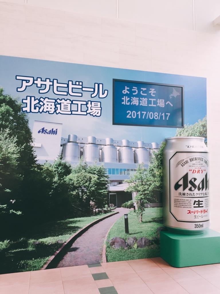 f:id:m-mogutamoguo:20170818125657j:plain