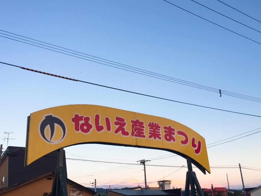 f:id:m-mogutamoguo:20170819233441j:plain