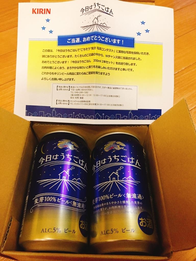 f:id:m-mogutamoguo:20170903202214j:plain