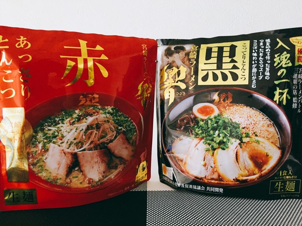 f:id:m-mogutamoguo:20170909174746j:plain