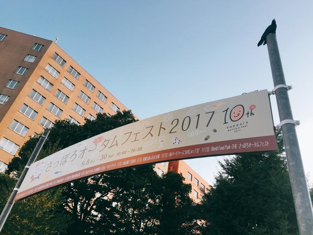 f:id:m-mogutamoguo:20170910214347j:plain