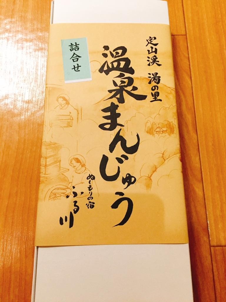f:id:m-mogutamoguo:20171126195206j:plain