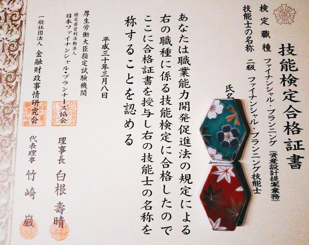 f:id:m-mogutamoguo:20180318193353j:plain