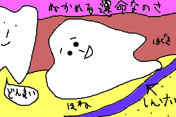 f:id:m-natsu723727:20170422225038p:plain