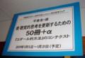 20110115004641