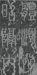 f:id:m-sensho:20200819162452j:plain