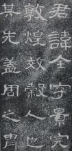 f:id:m-sensho:20200819170353j:plain
