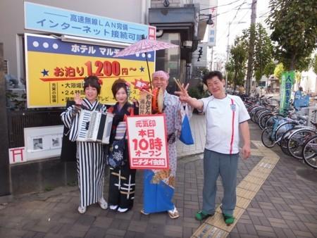 f:id:m-shima:20171112102617j:plain