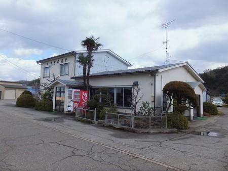 f:id:m-shima:20190217124041j:plain
