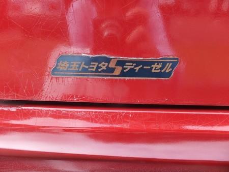 f:id:m-shima:20190901142052j:plain