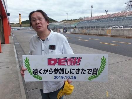 f:id:m-shima:20191026163748j:plain